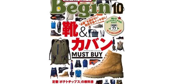 begin201610
