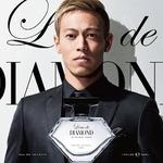 leaude-diamond2016