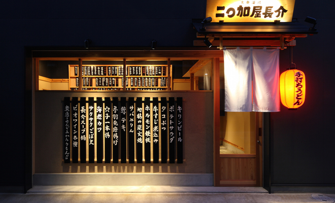 niwakaya01
