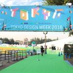 tokyodesignweek2016