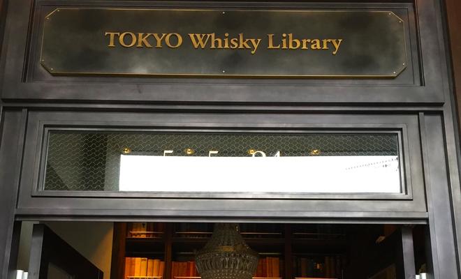 tokyowhiskylibrary
