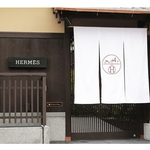hermeskyoto
