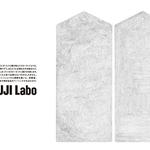 mujilabo-new