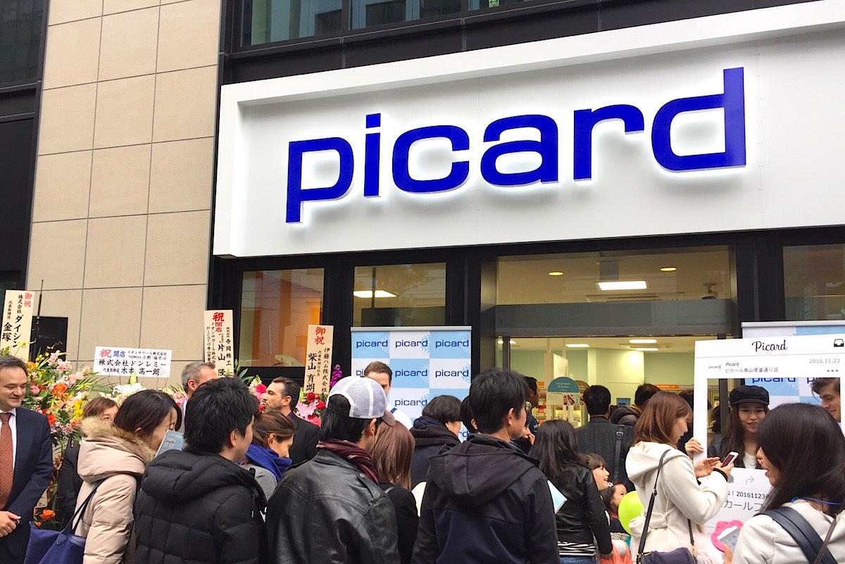 picard-aoyama1