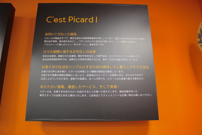 picard-aoyama8
