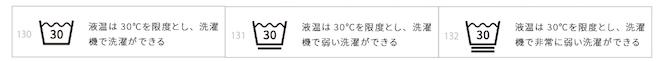 sentakuhyouji-4