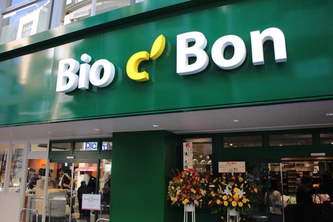 biocbonazabujuban18