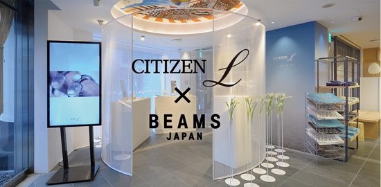beamsjapan-citizen