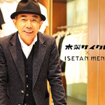 kinashicycle-isetan