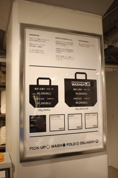 washfold-nakameguro_17