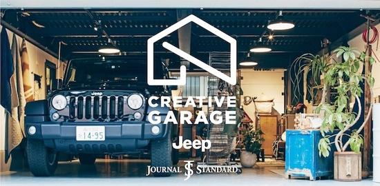jeep-creativegarage