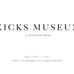kicksmuseum-grind
