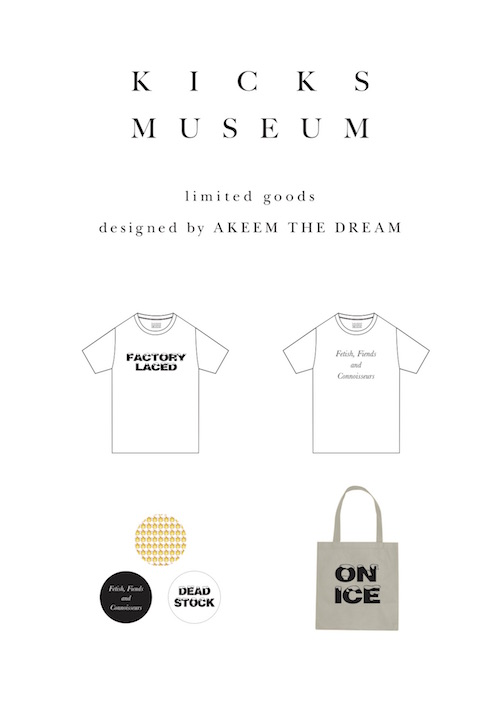 kicksmuseum-grind-buppan