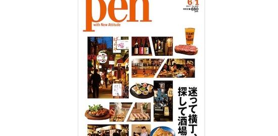 pen_170515