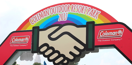 outdoorresortpark2017-report_1