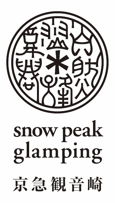 snowpeakglmping-kannonkqh_4