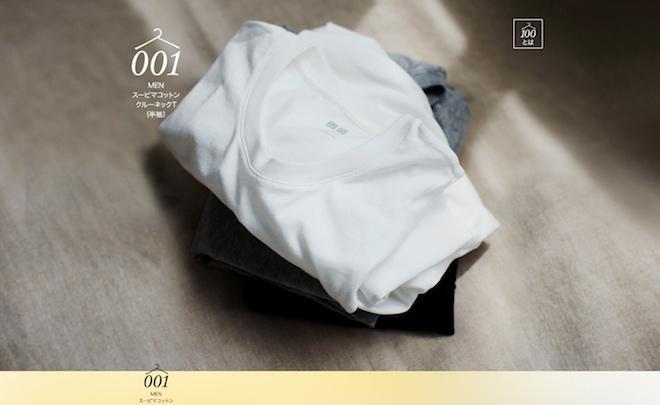uniqlo-lifewearstory100_2