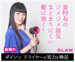 glam1707