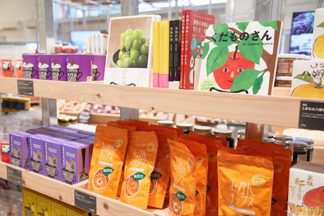 muji-yurakucho-vegetables_15