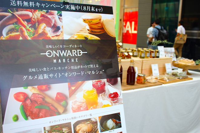 onwardmarche_25