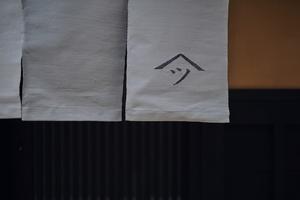 hosoo-residence_3