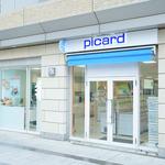 picard-daikanyama15