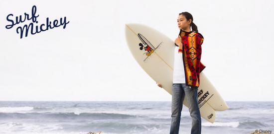 surfmickey-inshore_1