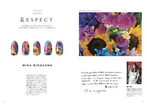hana4-artbook7