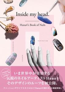 hana4-artbook8