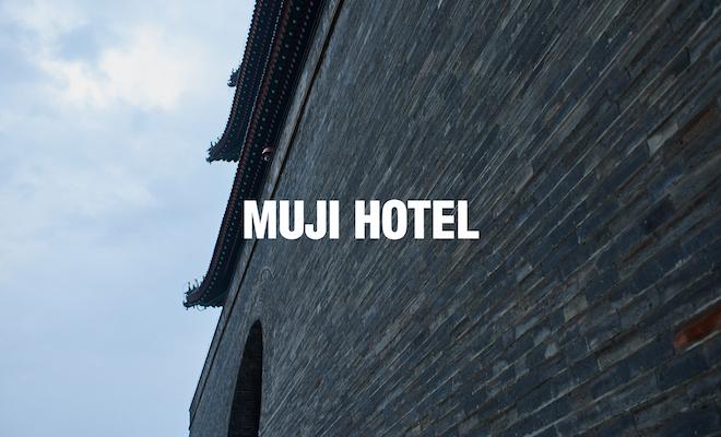 mujihotel-image