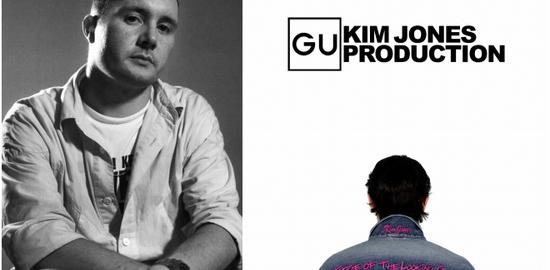 gukimjonesproduction_top