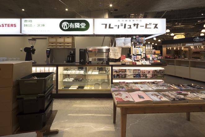 hibiya-central-market_5