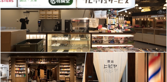 hibiya-central-market_top
