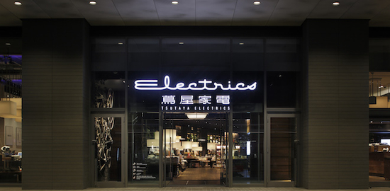 tsutayakaden-renewal