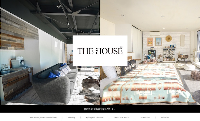 THEHOUSE-6