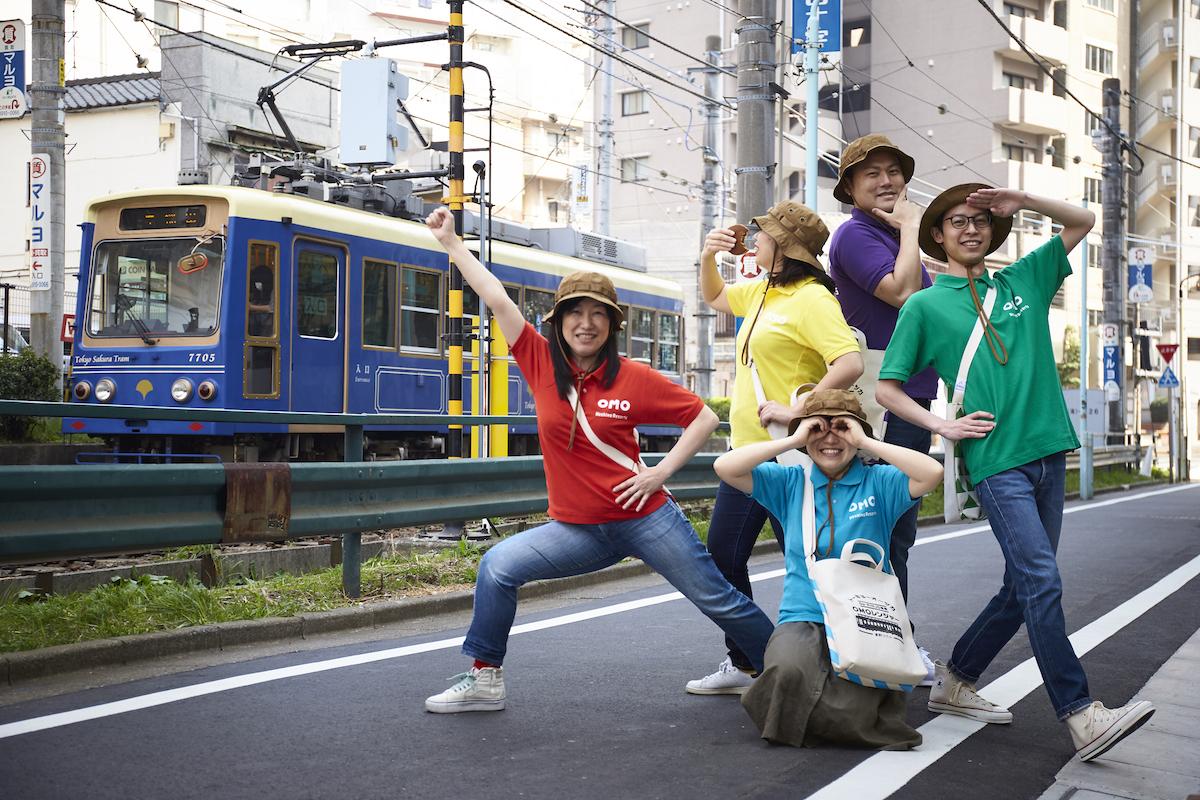 omo5-tokyootsuka-gokinjo