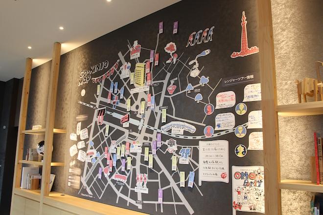 omo5-tokyootsuka-map