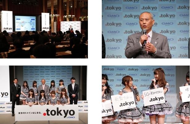 .tokyo02.jpg