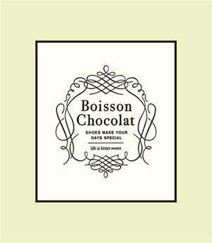 BoissonChocolat02.jpg