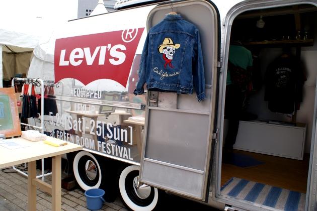 GRF2014-Levis.JPG