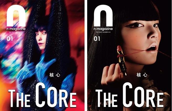 N$magazine01_3.JPG