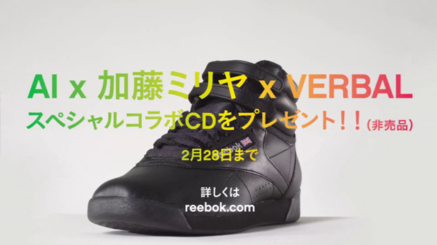 Reebok_Campaign.png