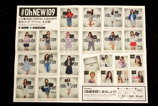 SHIBUYA109-35th-03.JPG