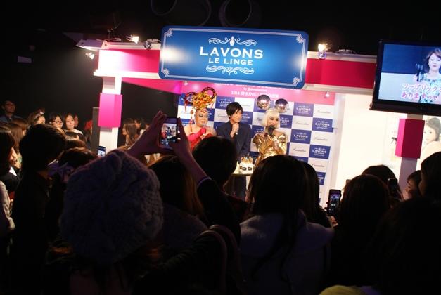 TGC2014SS-LOVONS.JPG