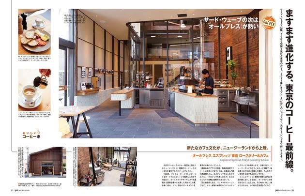 pen_coffee03.jpg