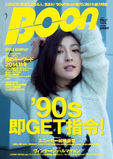 Boon_HY-thumb-364x514-1419.jpg