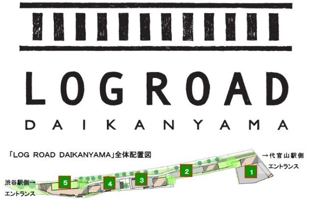 logroaddaikanyama_logo_map.jpg