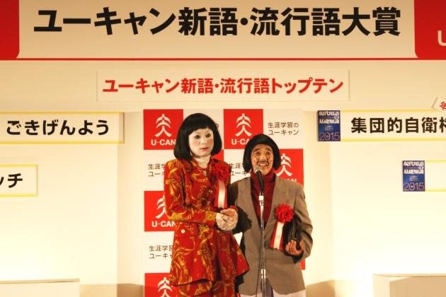 ryukogo2014_ere.JPG