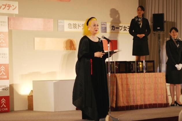 ryukogo2014_miwa.JPG
