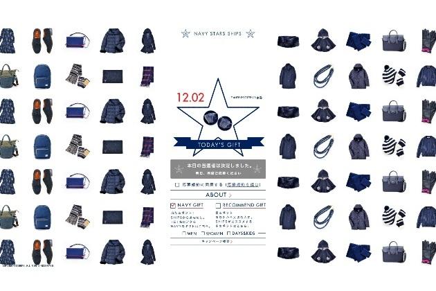 shipsnavystar14.jpg
